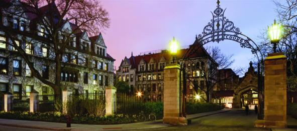 uchicago gate