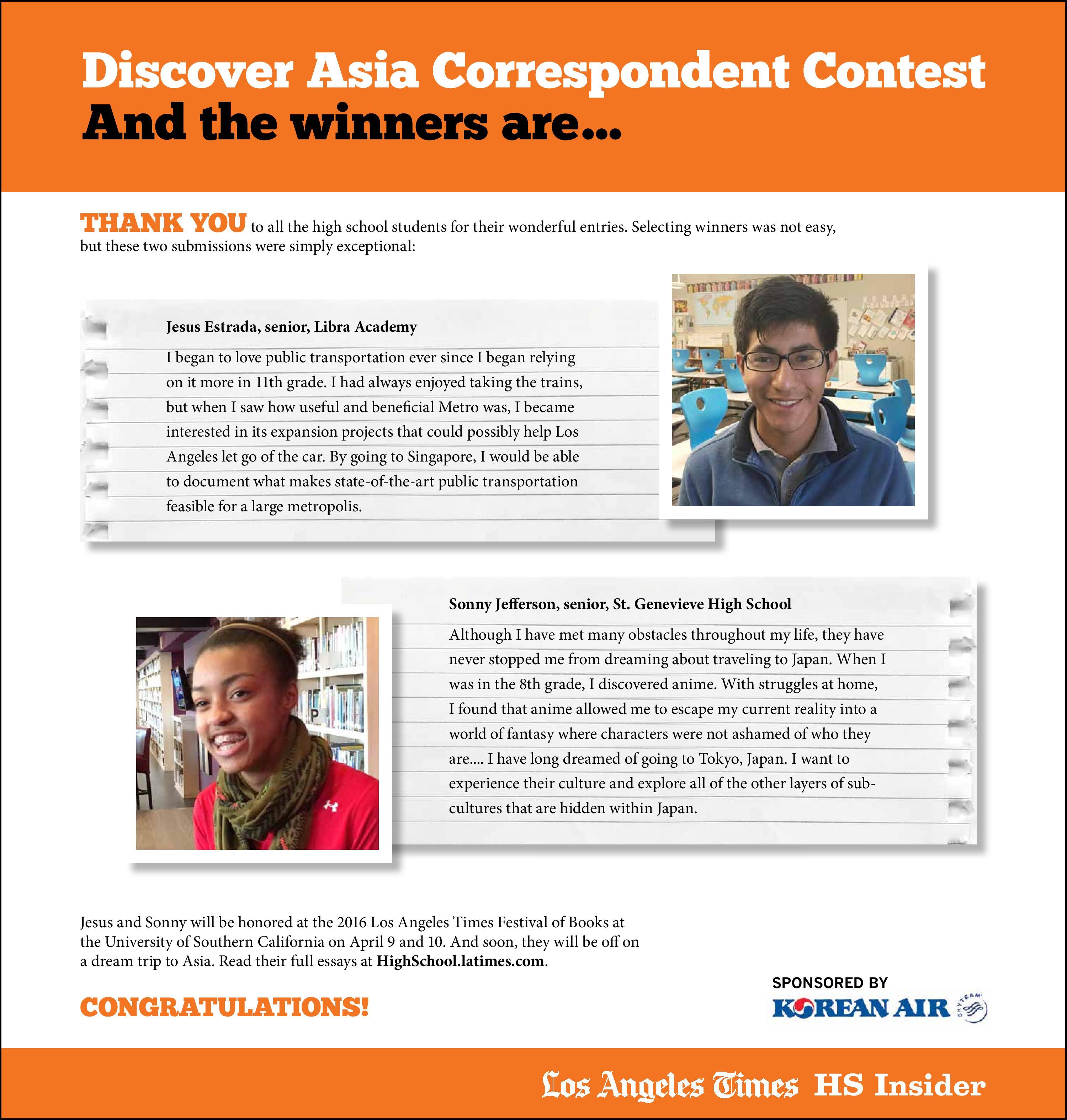 High school essay contest
