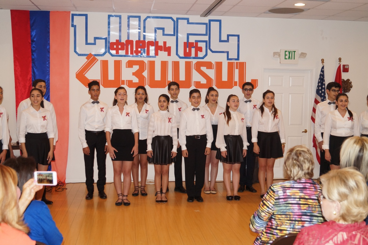 "Narek Armenian School graduates sing ""Erebouni-Yerevan."""
