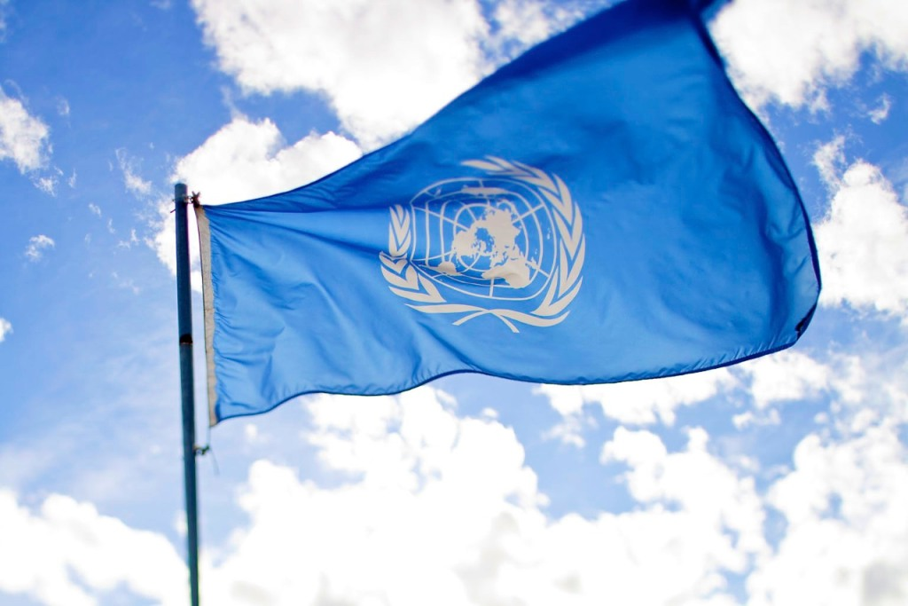 Does the US government need to be more transparent about the UN?