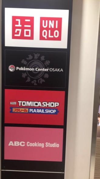 img 5191 A Nintendo geeks week in Japan