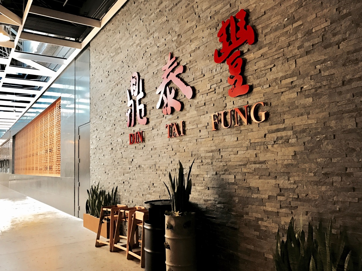 f51d4945 afb9 4e2d a4b2 322fea2d0a4d Din Tai Fung: The secret behind the recipe to success