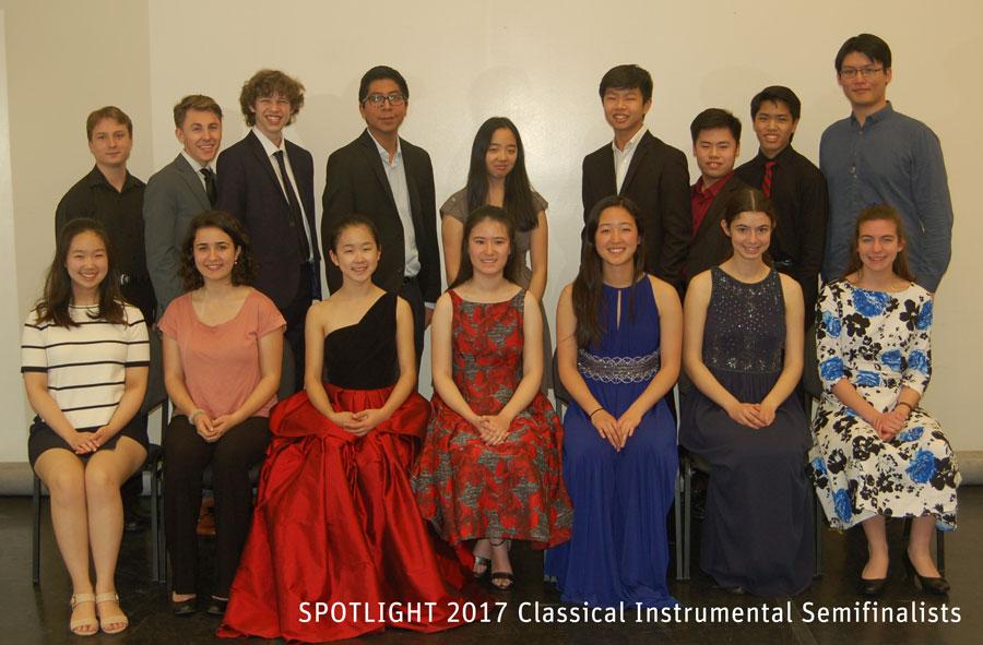 ci semifinalists Commentary: Experience Music Centers Spotlight program